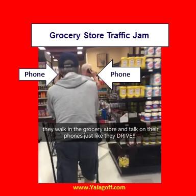 yj-GroceryStoreJags_NoArrow